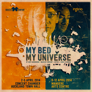 My Bed, My Universe