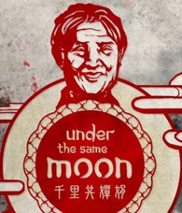 SUNDAY'S PICK: Two chances today to catch Renee Liang's brand new play, Under the Same Moon.